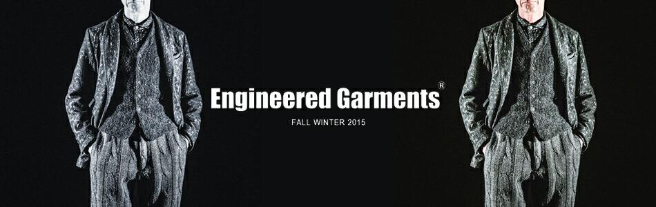 ENGINEERED GARMENTS,エンジニアドガーメンツ,2015秋冬新作,通販