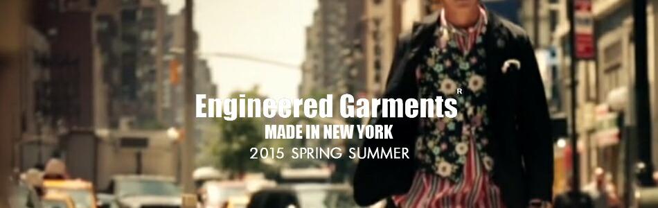 ENGINEERED GARMENTS,エンジニアドガーメンツ,2015ss,通販