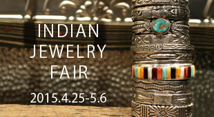 INDIAN JEWELRY foir ,インディアンジュエリー フェア,通販
