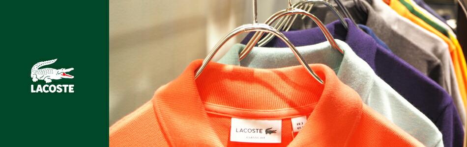FRANCE LACOSTE フランスラコステ フララコ,ヨーロッパ製 ポロシャツ ピケ 定番 メンズファッション 2017春夏,通販 通信販売