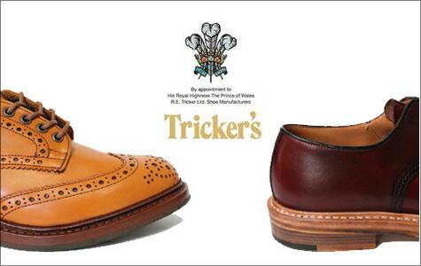 TRICKER'S,トリッカーズ,通信販売