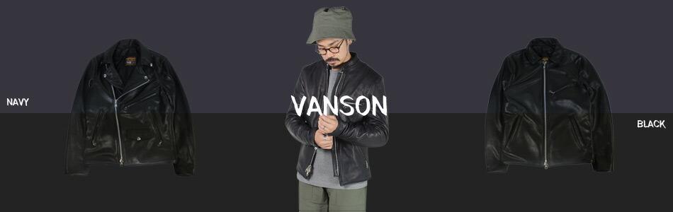 VANSON バンソン,メンズファッション 2016秋冬新作,通販 通信販売