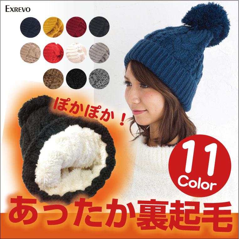 ボンボン付き ニット帽