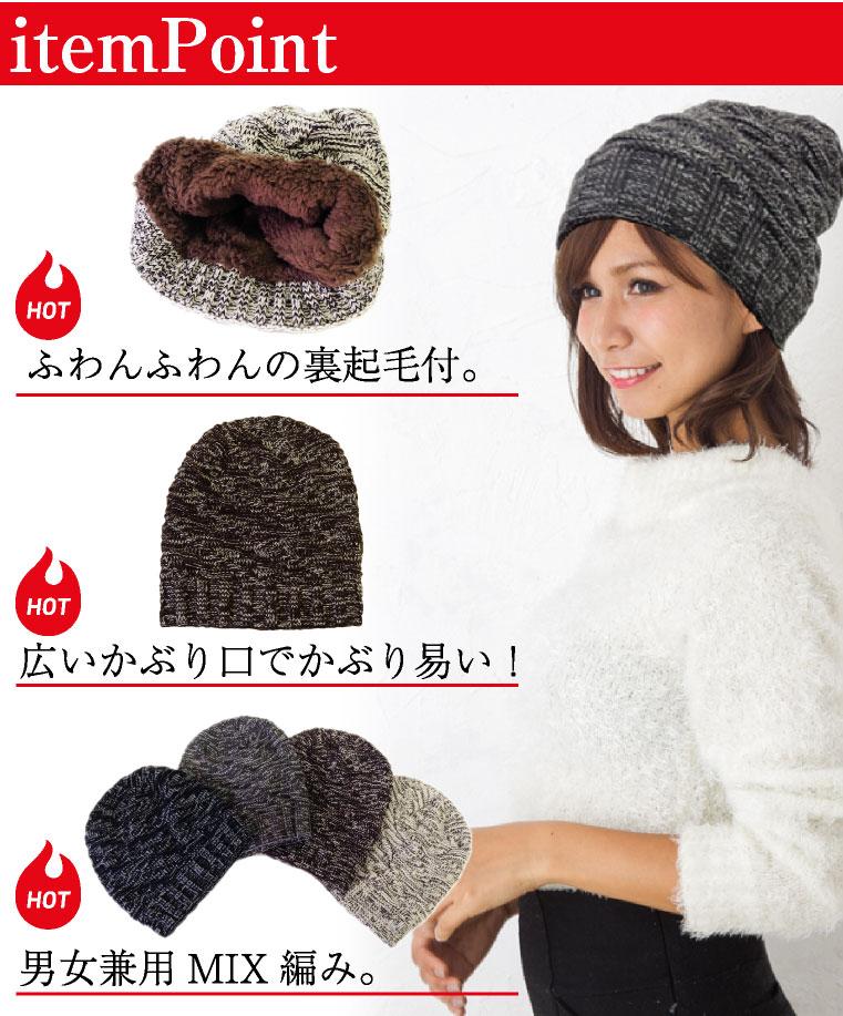 ワッチニット帽