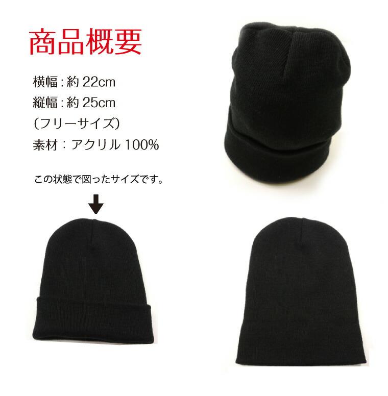 カラフルベーシック細編みニット帽