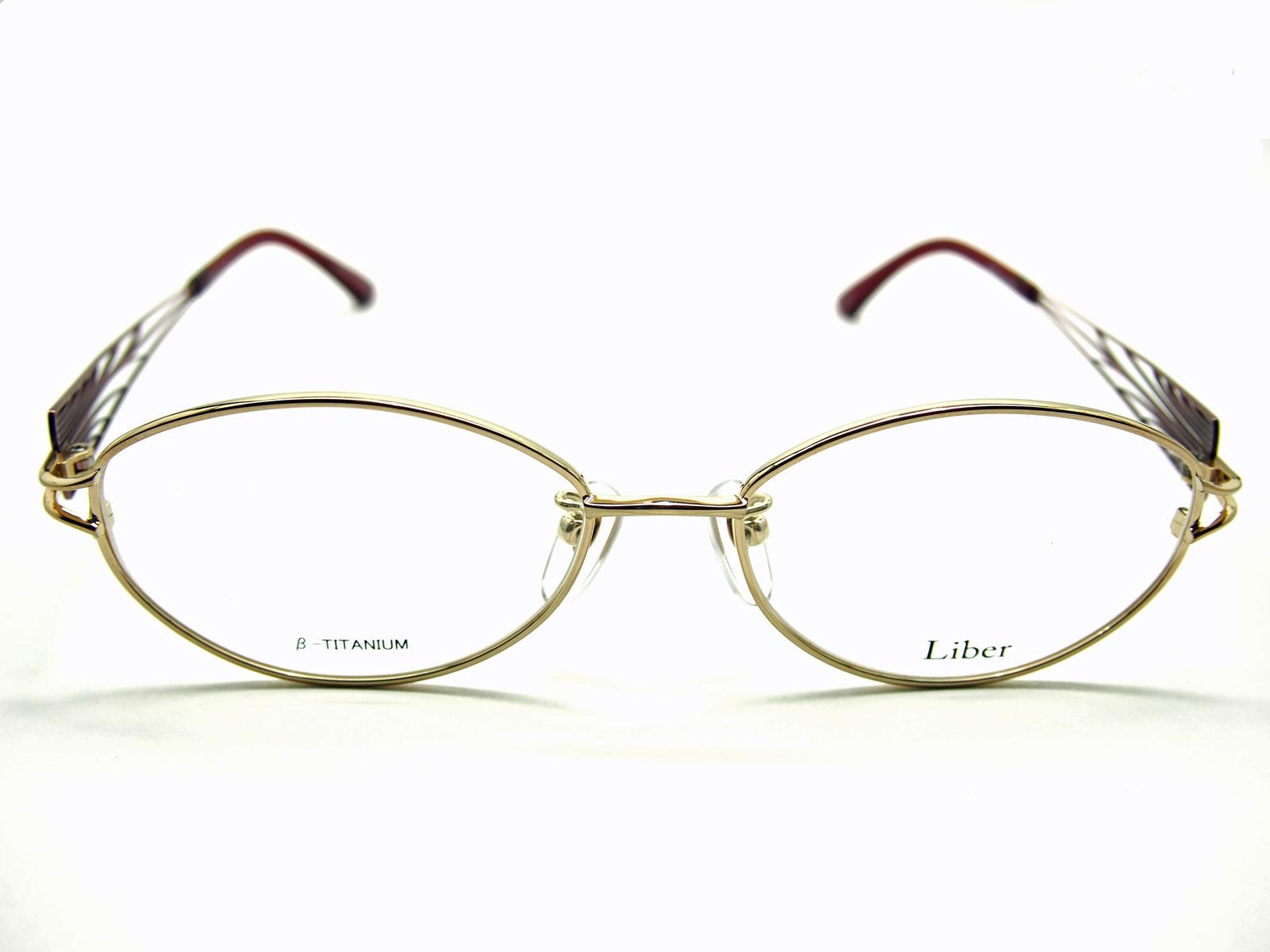 Eyeglass Frames Without Temples : eye-berry Rakuten Global Market: Made in Japan 1.60 ...