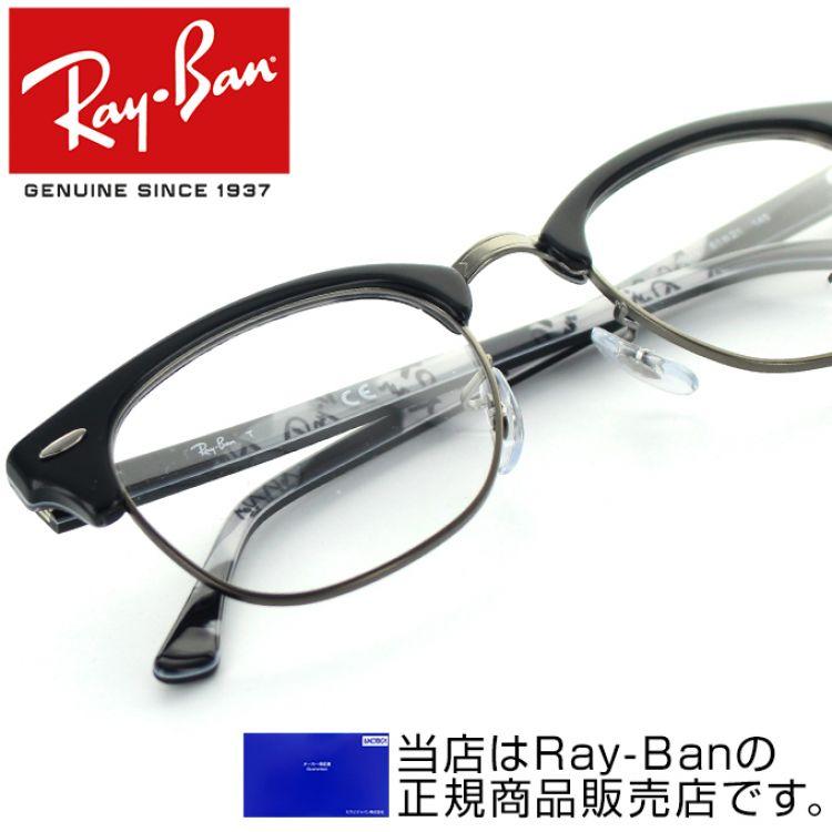 clubmaster eyeglasses frames eu3c  clubmaster eyeglasses frames