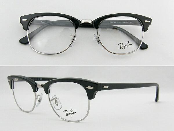Sunglasses 2000  eyeone rakuten global market ray ban ray ban rayban 5154 2000