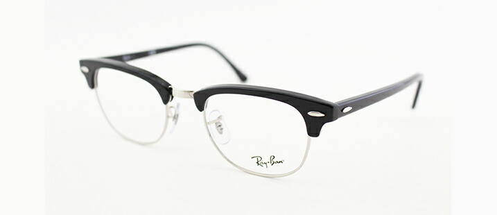 ray ban eyeglass frames warranty  ray ban ( ray ban ) classic style, club master eyeglass frames, 5154 2000. drifting classic taste broth type any scene a stylish one!