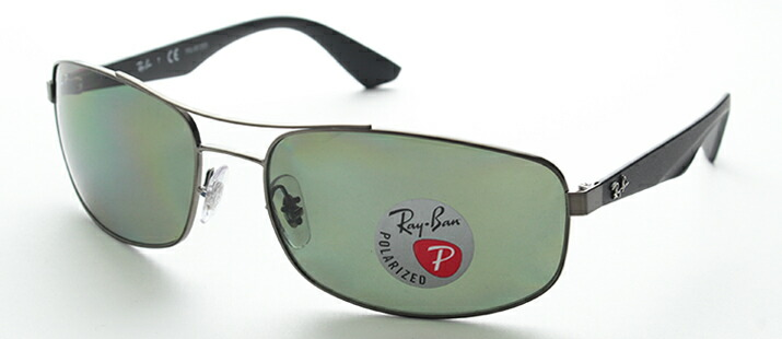 ray ban polarized fishing sunglasses  [ray ban] ray ban sunglasses rb3527 polarized