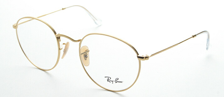 Ray Ban Glasses Without Lenses « Heritage Malta