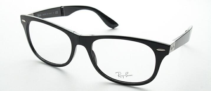 Ray Ban Folding Eyeglasses