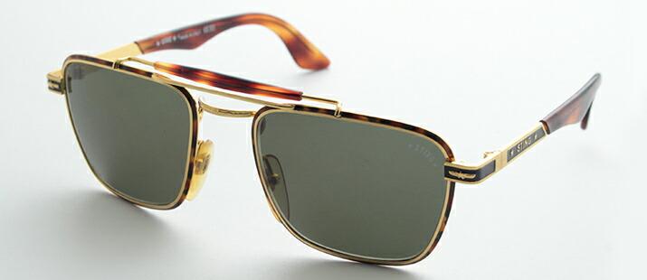 De Rigo Sunglasses  eyeone rakuten global market sting 651 p sunglasses deadstock