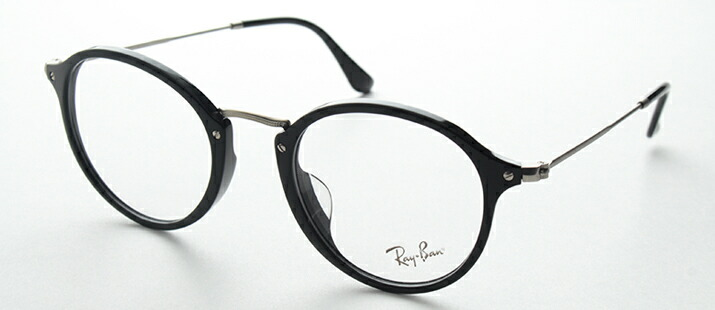 Ray Ban Spectacles Frames « One More Soul