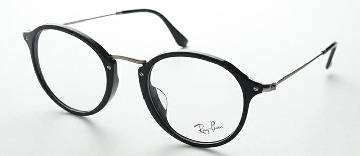 ray ban with ray ban rx2447vf eyeglasses frame