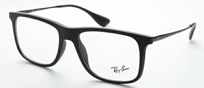 62ac9f0055 Ray Ban Eyeglass Frames For Men