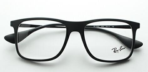 eyeglass frames rx7054f product specs