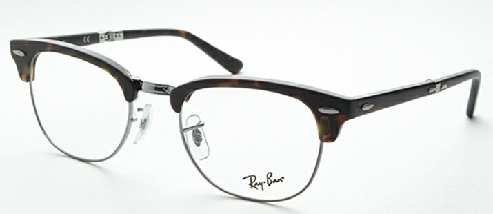 ray ban glasses foldable  [ray ban] ray ban eyeglass frames rx5334