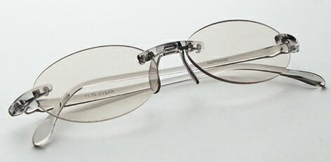 97a3288cbf Eyeone rakuten global market eyemagine blue light jpg 472x231 Angelfair qvc  reading glasses for women