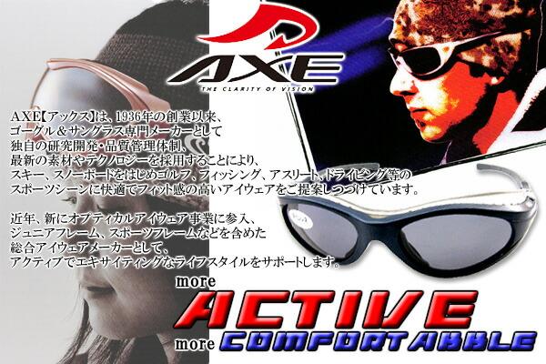 axe-top