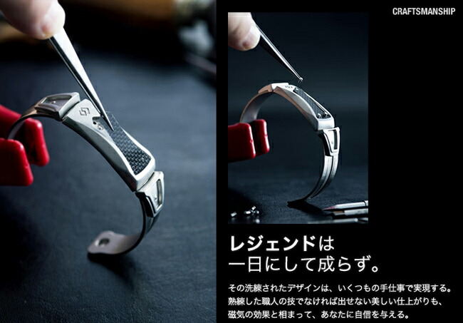 new colantotte magtitan neo legend bracelet size m l avengers iron man japan ebay. Black Bedroom Furniture Sets. Home Design Ideas