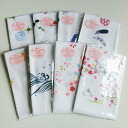 Gauze handkerchief (35 cm) Japan-made baby baby 10P04Aug13