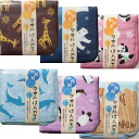 What is gauze handkerchief Maru (pink・yellow・blue) 1, hand ( approximately 24 × 24 cm ) set allowed made in Japan baby baby gifts 10P04Aug13
