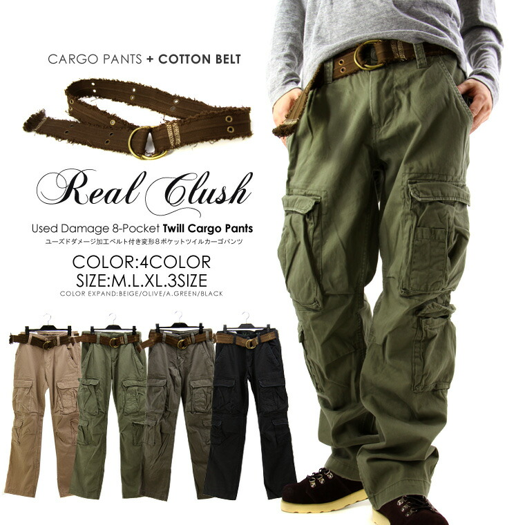 Real Cargo Pants
