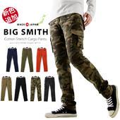 BIG SMITH �ӥå����ߥ� ���åȥȥ�å� ����� �������ѥ��