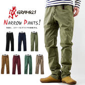 GRAMICCI ����ߥ� Narrow Pants / �ʥ?�ѥ��