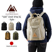 ANONYM CRAFTSMAN DESIGN ���Υ˥� ����եĥޥ� �ǥ����� 6H DAY PACK/ 6h �ǥ��ѥå�
