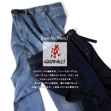 GRAMICCI ����ߥ� DENIM NN PANTS �ǥ˥� �˥塼 �ʥ?�ѥ��
