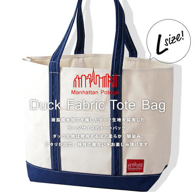 Manhattan Portage �ޥ�ϥå���ݡ��ơ��� Duck Fabric Big Tote bag ���å� �ե��֥�å� �ӥå� �ȡ��� �Хå� L������