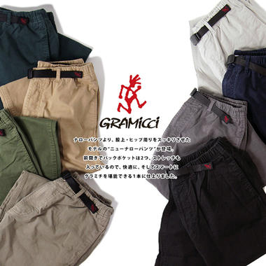 GRAMICCI ����ߥ� NN-PANTS �� NEW NARROW PANTS �� �˥塼 �ʥ?�ѥ��
