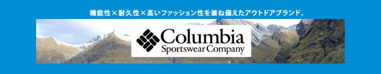 Columbia(�����ӥ�))