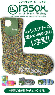 rasox(�饽�å���)