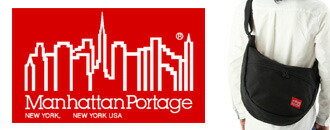 Manhattan Portage �ޥ�ϥå���ݡ��ơ��� ��������