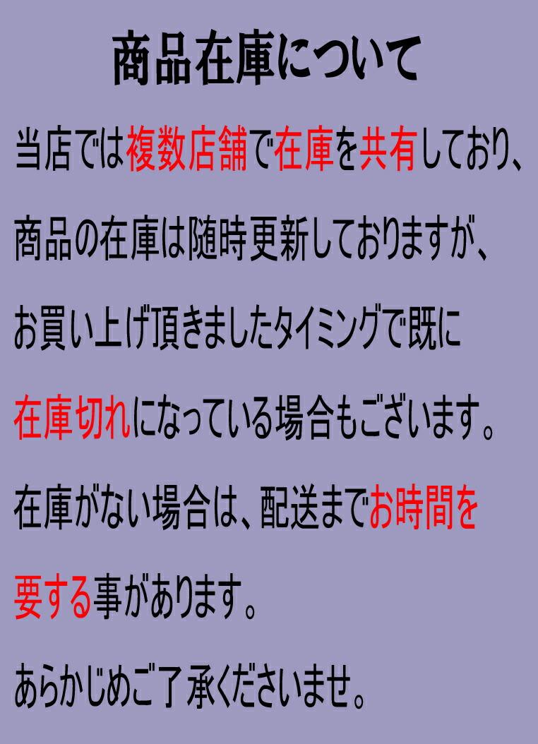 """""""商品配送"""""""