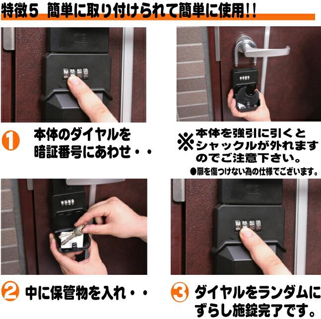 キーボックス 鍵の預かり箱
