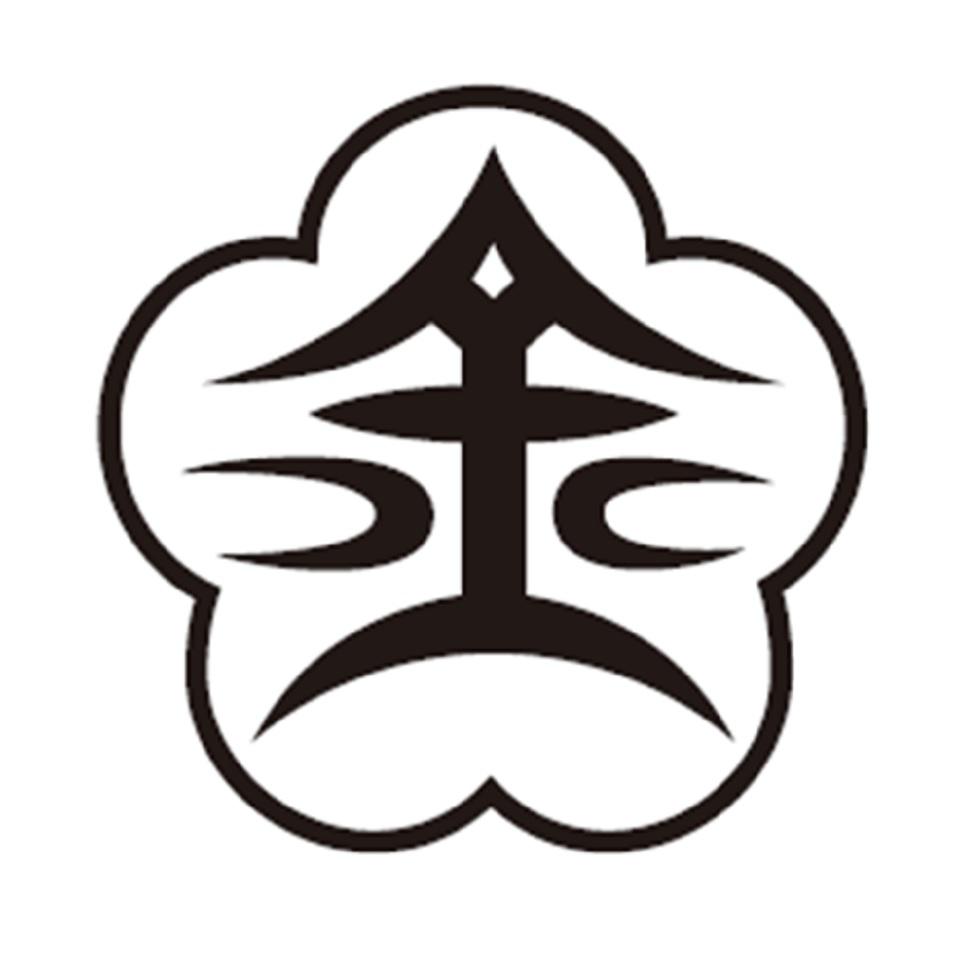 【楽天市場】ふるさと納税 石川県 金沢市 加賀百万石の城下町 ...