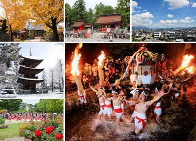 神戸町の歴史