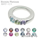 Bubbling eternity can choose three jewelry Platinum 1 year old: 1-year-old man: woman