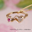 Can be engraved double heart mildew bearing K10 pink 1 years old: 1-year-old man: woman