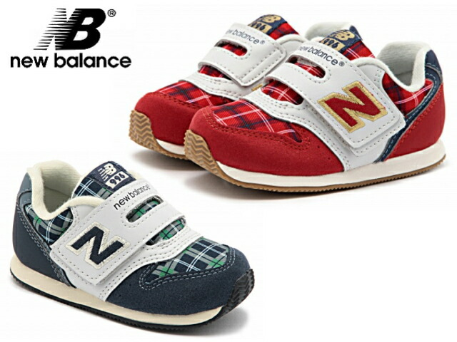 new balance 996 shoes kids
