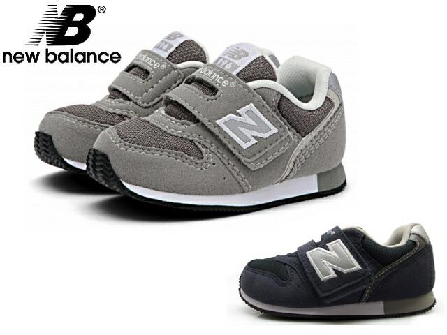 996 new balance shop