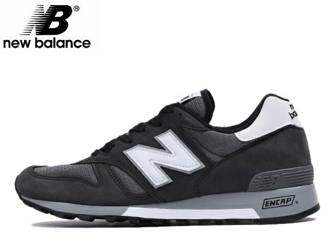 m1300 new balance men