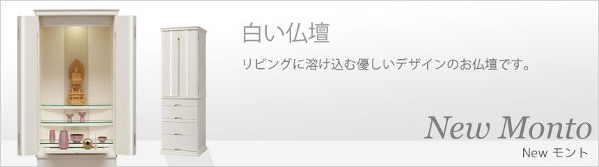 ��ʩ�š���ӥ��Ϥ�����ͥ�����ǥ�����Τ�ʩ�ŤǤ���New Monto New����