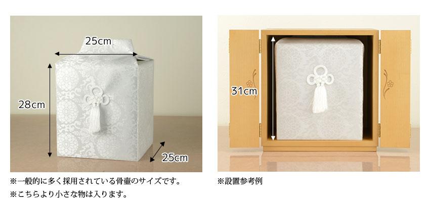 フラワー 商品のサイズ