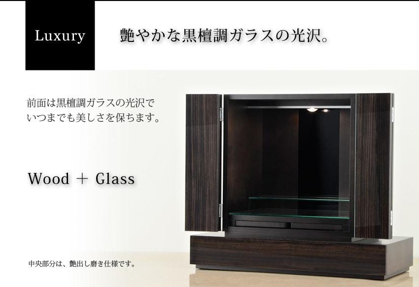 Luxury ��䤫�ʹ���Ĵ���饹�θ��������̤Ϲ���Ĵ���饹�θ����ǡ����ĤޤǤ����������ݤ��ޤ�����Wood��Glass�������ʬ�ϡ���Ф�����ͤǤ���