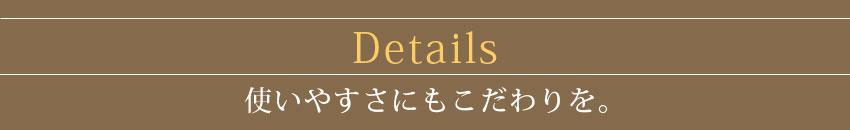 Details �Ȥ��䤹���ˤ⤳������